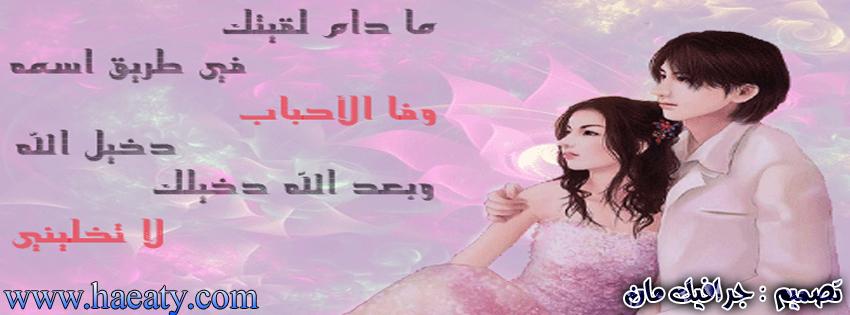 ����� �������� 2013- ����� �������� 1367704113812.jpg