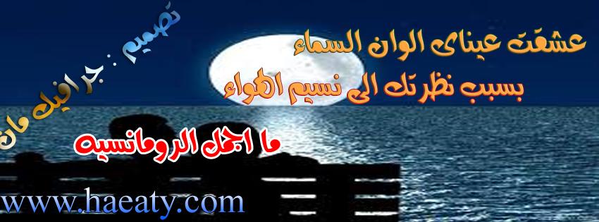 ����� �������� 2013- ����� �������� 1367704228562.jpg