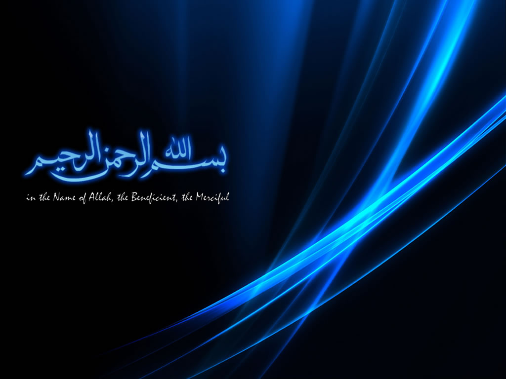2013 Islamic-HD-Wallpapers2014 1367774298821.jpg