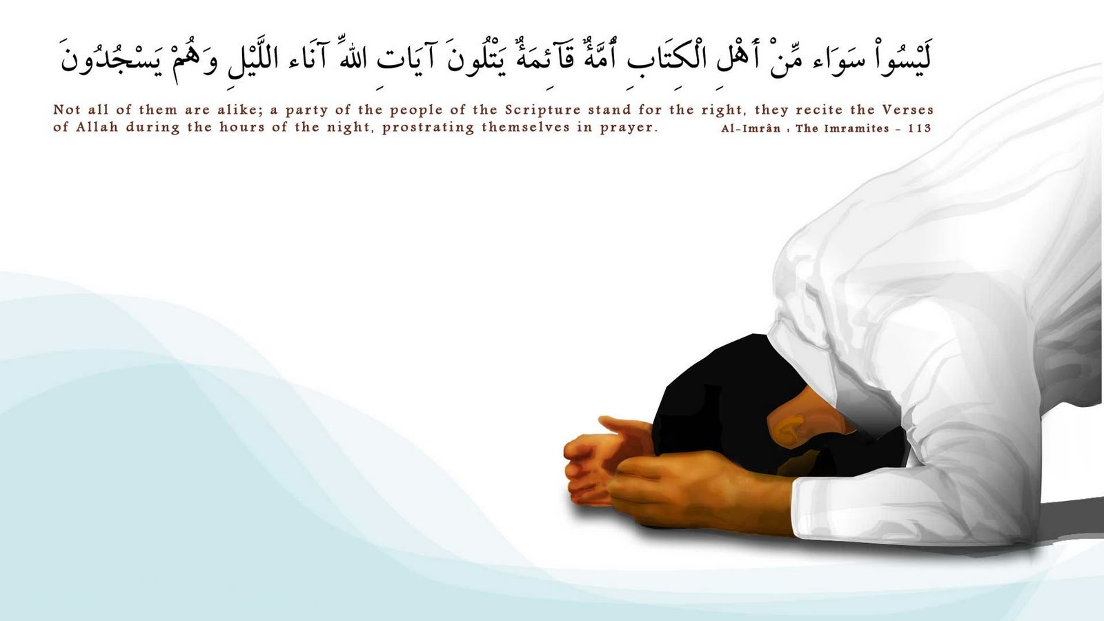 2013 Islamic-HD-Wallpapers2014 13677744513.jpg