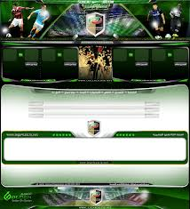 Lega4calcio.Net -تحليلات 1368446821061.jpg