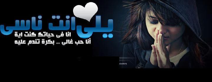 رومانسية رومانسية 2014 1365568743963.jpg