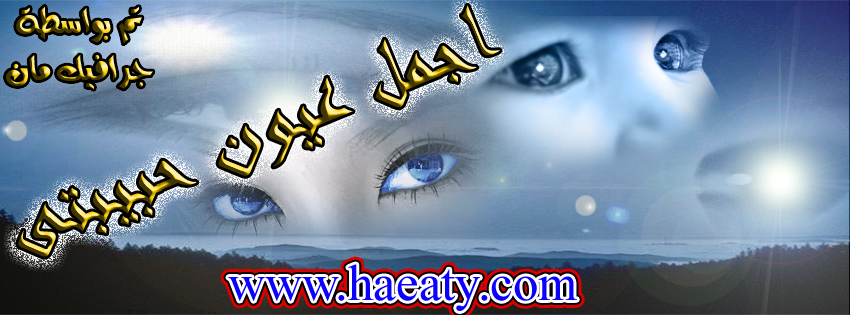 رومانسية 2014 1367149637973.jpg