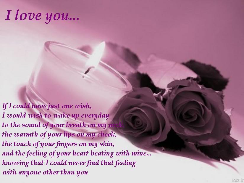 رومانسية 2014 1367153364353.jpg