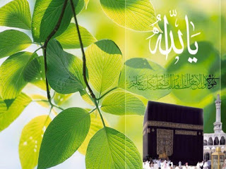 2013 Islamic-HD-Wallpapers2014 1367774174851.jpg