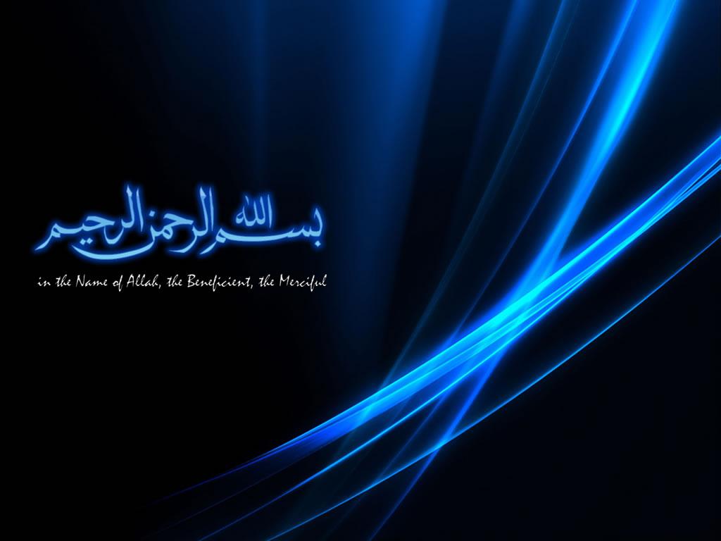 2013 Islamic-HD-Wallpapers2014 1367774298821.jpg