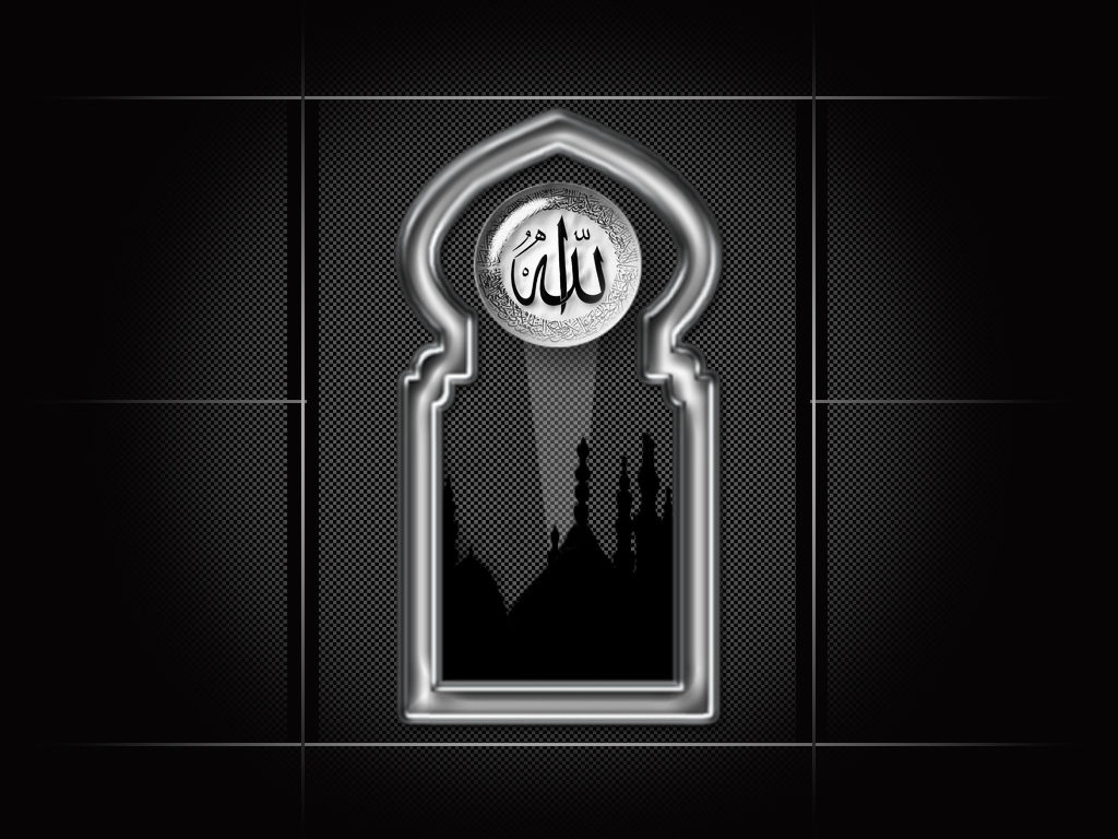 2013 Islamic-HD-Wallpapers2014 1367774298912.jpg