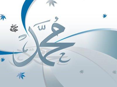 2013 Islamic-HD-Wallpapers2014 1367774450831.jpg