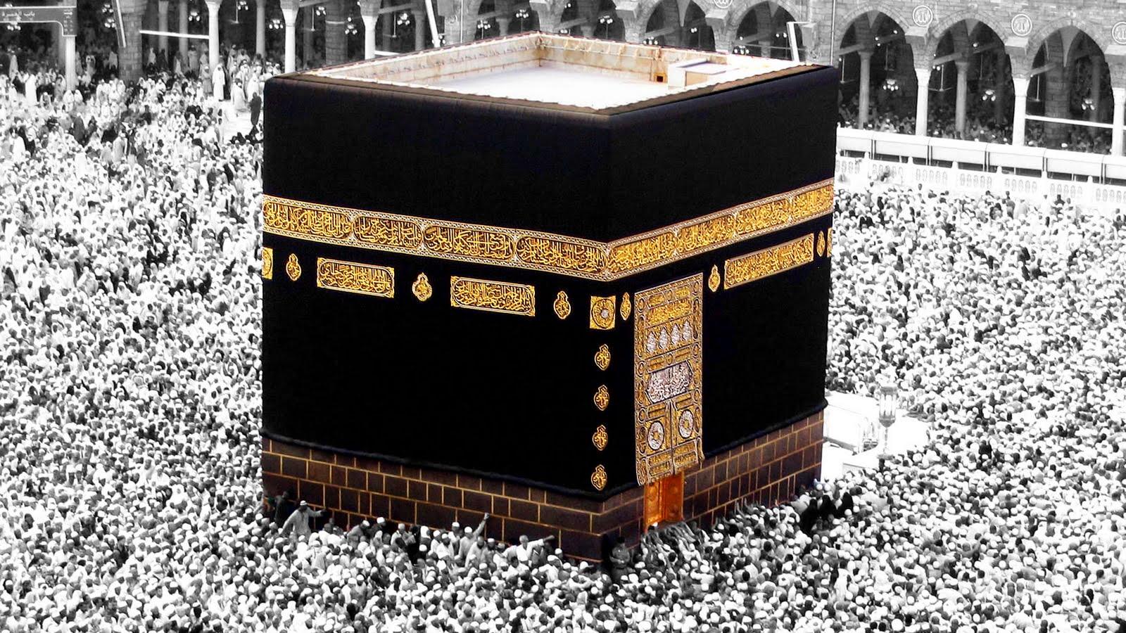 2013 Islamic-HD-Wallpapers2014 1367774450852.jpg