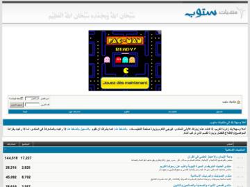 froum.stop55.com- 2013 136793455011.png