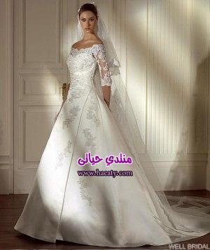 Robes mariage2017 1372902193792.jpg