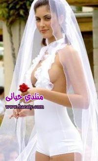 Robes mariage2017 1372902380162.jpg