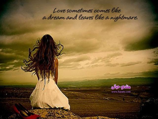 2015- Pictures romantic sad2014 1373208820641.jpg