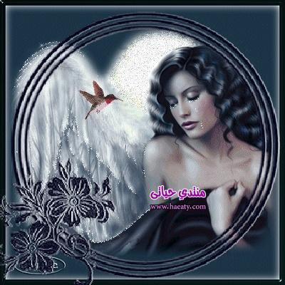 رومانسية 1373214211341.jpg