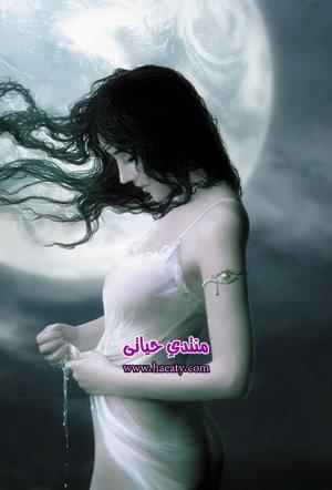 رومانسية 137321421143.jpg
