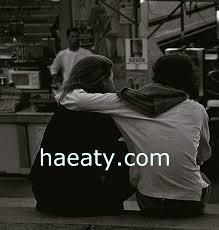رومانسية 2014 137326541133.jpg