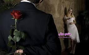 رومانسية 14/6/2013-φωτογραφίες αγάπης 1373269761433.jpg