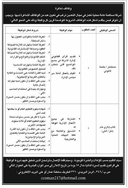 القطرية 11/7/2013- 137350515271.png