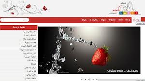 lakii.com 2014 1374570171951.jpg