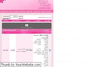 النسائية forum.hooriat.com- النسائية 1376825361271.jpg