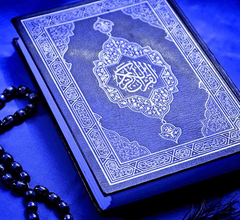 آيات رمضان في القرآن الكريم