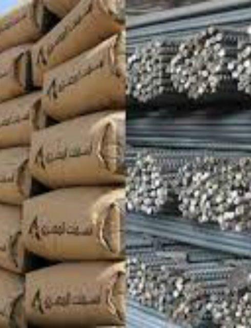 أسعار الأسمنت والحديد اليوم 7/1/2017
