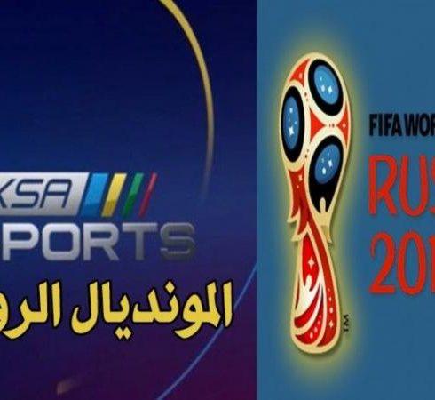 مشاهدة مباراة فرنسا وأستراليا بث مباشر عبر BEIN SPORTS بدون تقطيع