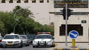 النظام المروري في المملكة العربية السعودية