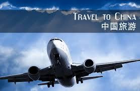 نصائح هامة قبل السفر الي الصين