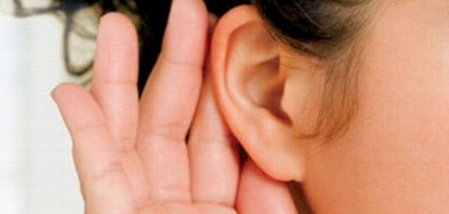 How to maintain the hearing