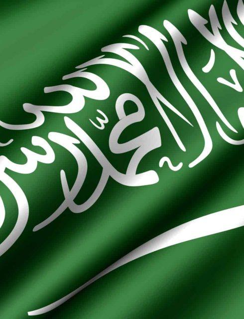 ماذا تعرف عن المملكة العربية السعودية؟