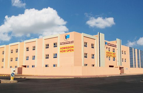 افضل مدارس شمال الرياض
