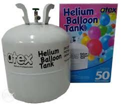 غاز الهيليوم
