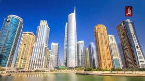  مدن الامارات