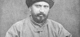 جمال الدين الافغاني