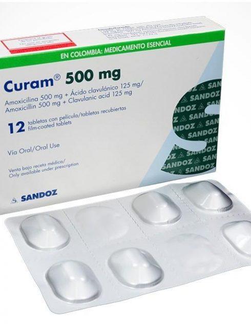 دواء كيورام Curam مضاد حيوي واسع المدى