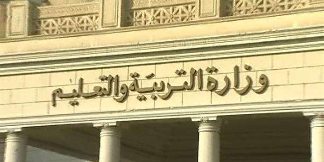 موعد بدء الدراسة في المدارس والجامعات لعام 2018-2019