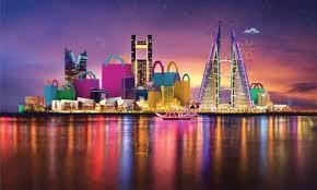 أفضل معالم البحرين