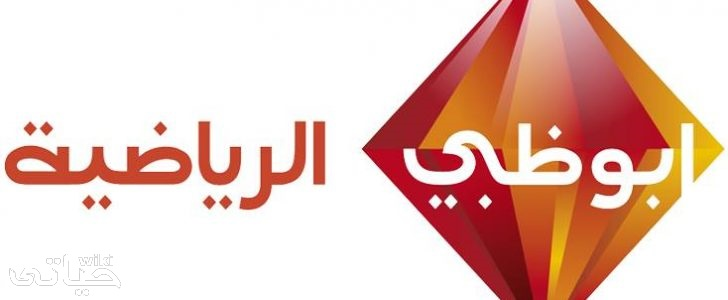 Abu Dhabi Sports 5 Frequency