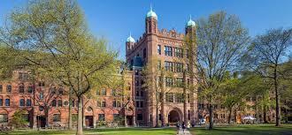 جامعة ييل و أبرز الشخصيات التي درست فيها