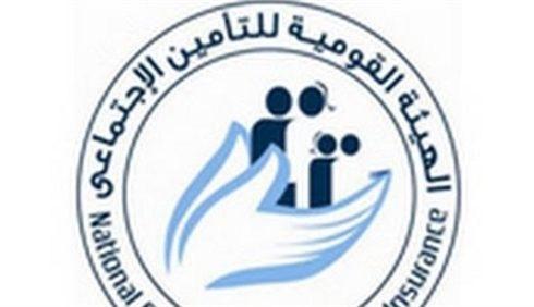 شركات التأمين الطبي في السعودي