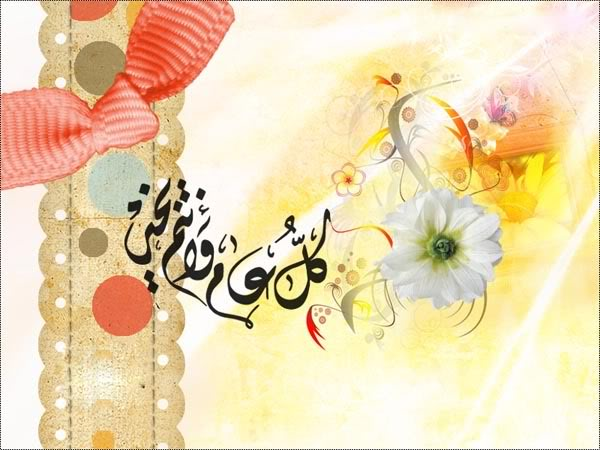 بطاقات لشهر رمضان