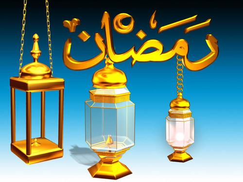تحميل اغانى رمضان 2018