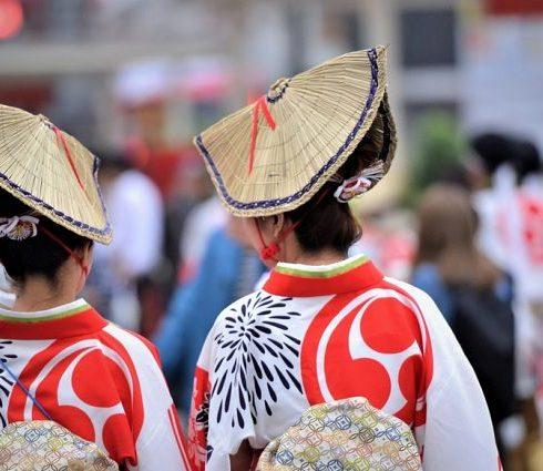 أكثر المجتمعات تجانسًا على المستوى الثقافي في اليابان