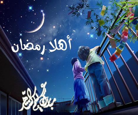 تحميل اغاني شهر رمضان القديمة mp3