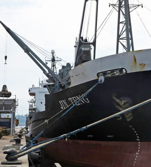 قانون التجارة البحرية الكويتى