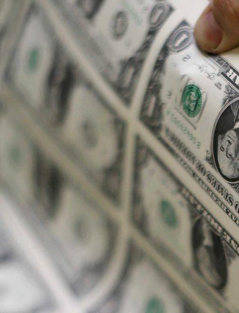 من الذي يطبع النقود في الولايات المتحدة