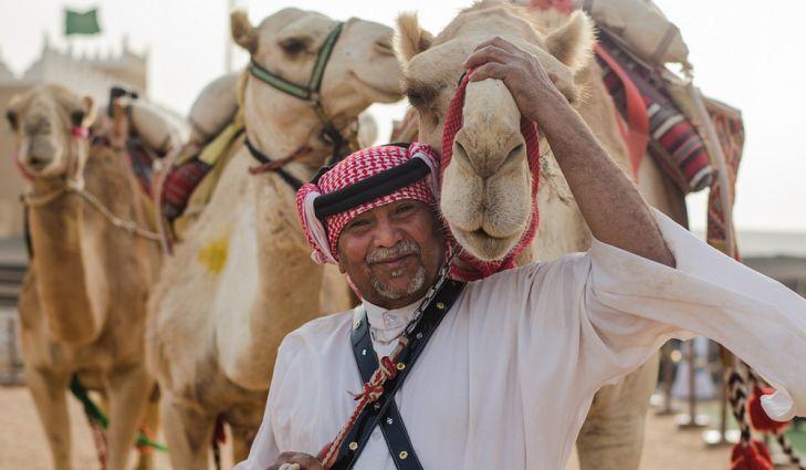 الجماعات العرقية في المملكة العربية السعودية
