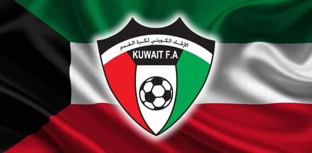 أسماء الأندية الكويتية