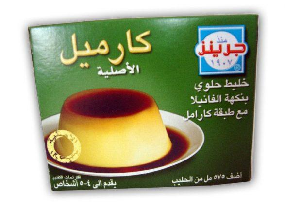 الست عدلات وحلويات رمضان من مطبخي